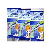 Giấy thấm dầu Jomi giúp da sạch dầu ngăn ngừa mụn