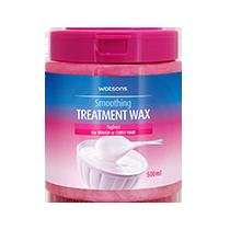 Kem Ủ Treatment Wax Watsons