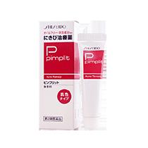 Kem trị mụn Shiseido Pimplit Acne Remedy chính hãng