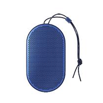 Loa Bluetooth Bang & Olufsen (B&O) BeoPlay P2 100w