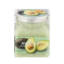 Tẩy tế bào chết toàn thân Beauty Buffet Scentio Avocado