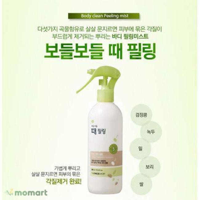 The Face Shop Smooth Body Peel đến từ Hàn Quốc