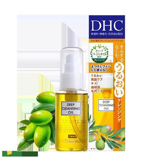 Dầu tẩy trang DHC Deep Cleansing Oil an toàn cho da