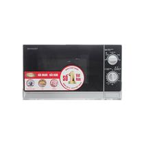 Lò vi sóng Sharp R-205VNS giúp tiết kiệm thời gian hâm nóng, rã đông thức ăn