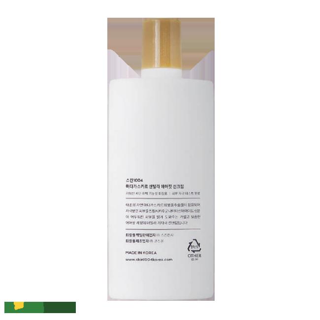 Kem chống nắng Skin1004 Madagascar Centella Air-Fit Sun Cream hiệu quả nhất