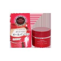 Kem dưỡng Shiseido Aqualabel giúp da bật tone nhanh chóng