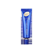 Kem mắt Meishoku Whitening Eye Cream giúp cấp ẩm vùng da mắt hiệu quả