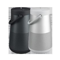 Loa Bluetooth Bose Soundlink có thiết kế sang trọng và cực hút mắt
