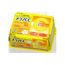 Mặt nạ Melano CC Vitamin C giúp giảm thâm sạm và cấp ẩm dịu nhẹ cho da