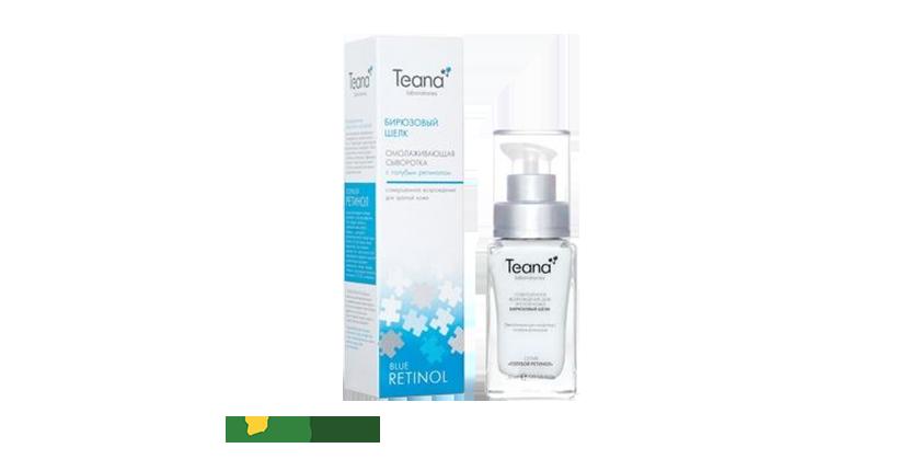 Retinol Blue Teana dành cho da dầu chống lão hóa