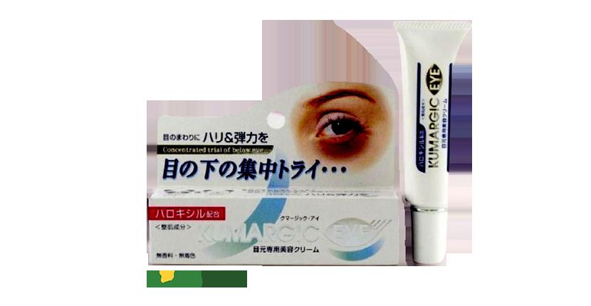 Kem trị thâm mắt Kumargic giá rẻ